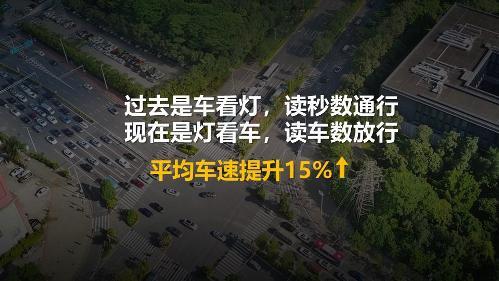 胡(灯速提升15%).jpg