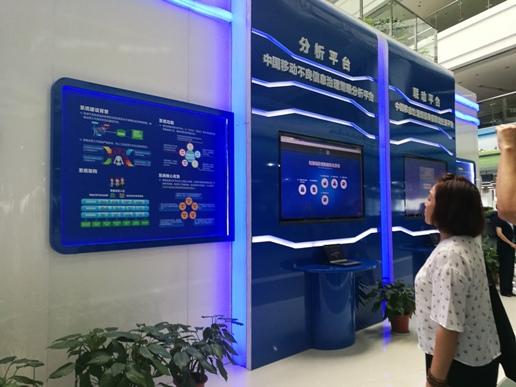 中国移动洛阳中心.jpg