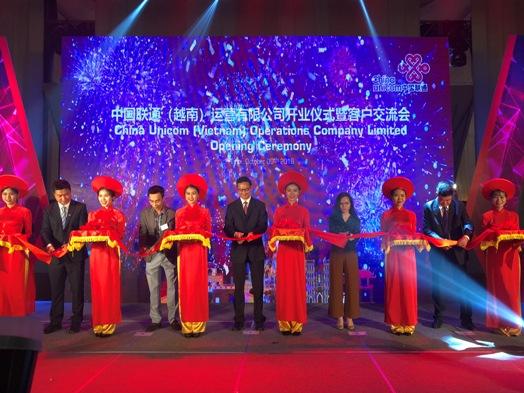 中国联通越南公司成立.jpg