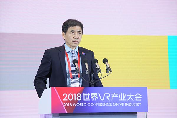 中国工程院院士丁文华: 可在电视节目中提供VR体验片段