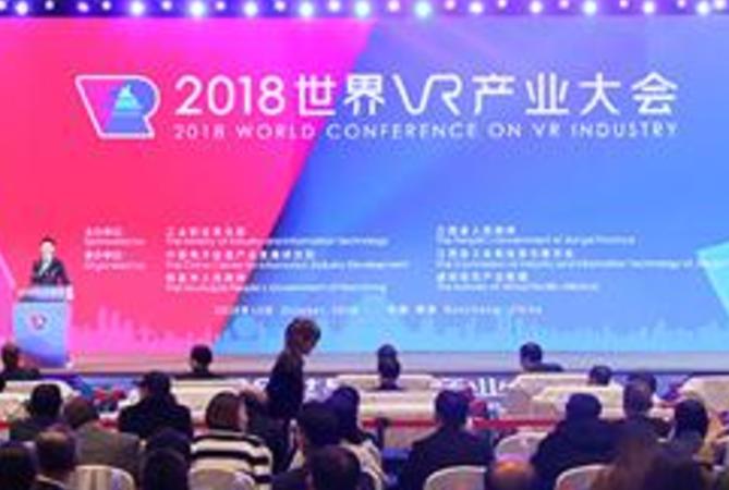 携手产业巨头共建智慧文旅 中国联通主办中国智慧文旅产业峰会