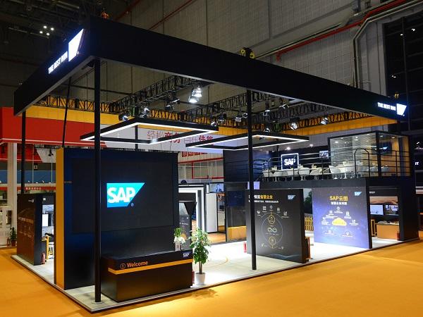 """SAP亮相首届中国国际进口博览会""""智能及高端装备展区"""".jpg"""