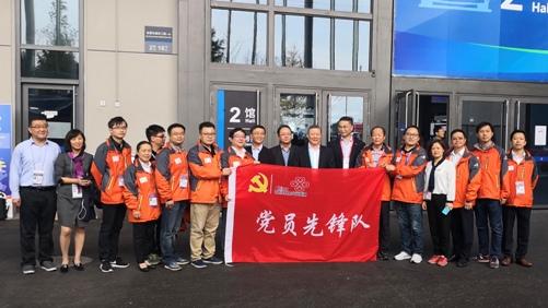 中国联通参加进博会图二.jpg