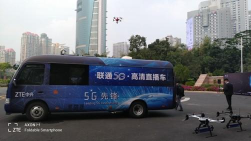 广东联通携手中兴通讯打造5G应用新范例 图2.jpg
