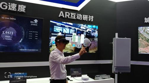 广东联通携手中兴通讯打造5G应用新范例 图1.jpg