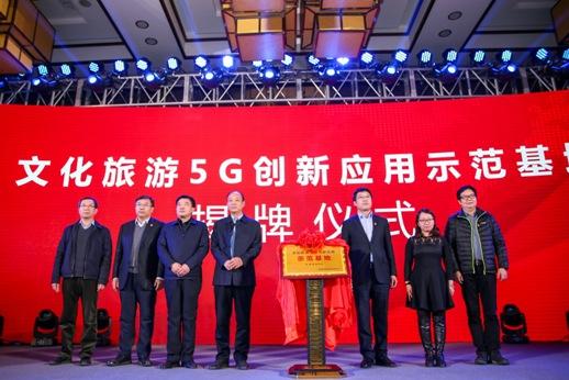 中国联通红旗渠1.jpg