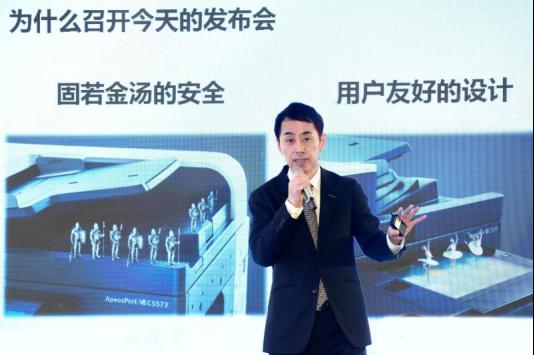富士施乐推出智能工作平台旗舰产品247.png