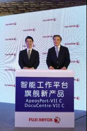 富士施乐推出智能工作平台旗舰产品377.png