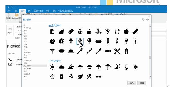 微软.png