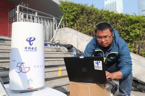 中国电信4K图三.jpg