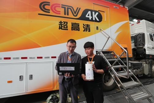 中国电信5G4K图1.jpg