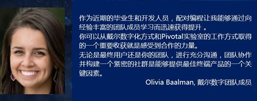 微信图片_20190215163410.png