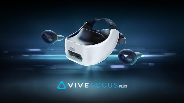 VIVE Focus Plus VR一体机.jpg