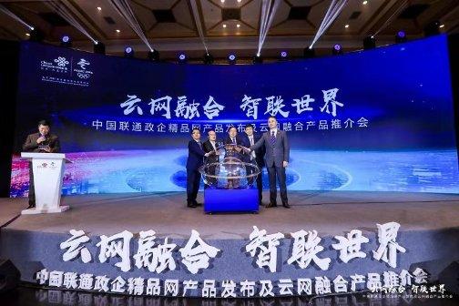 联通上海1.jpg