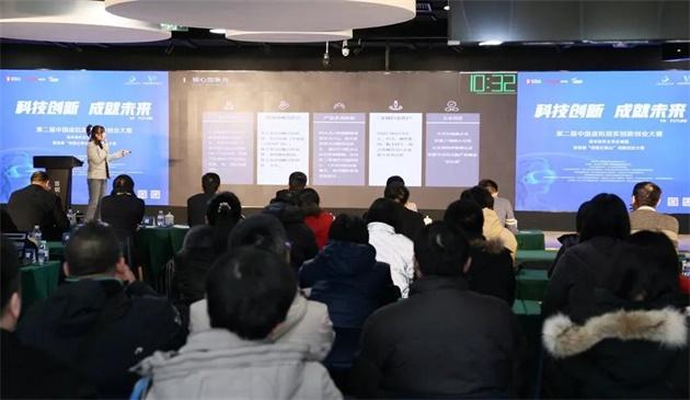 重磅丨64强入围第二届中国虚拟现实创新创业大赛全国总决赛