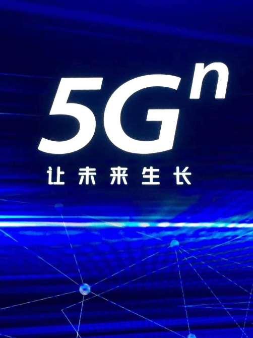 联通5G品牌.jpg