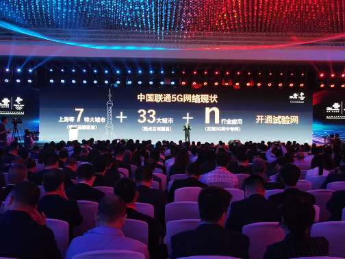 中国联通开5G网.jpg