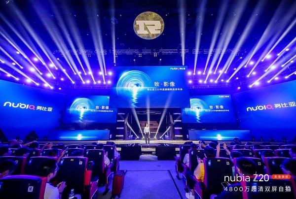 努比亚1.jpg