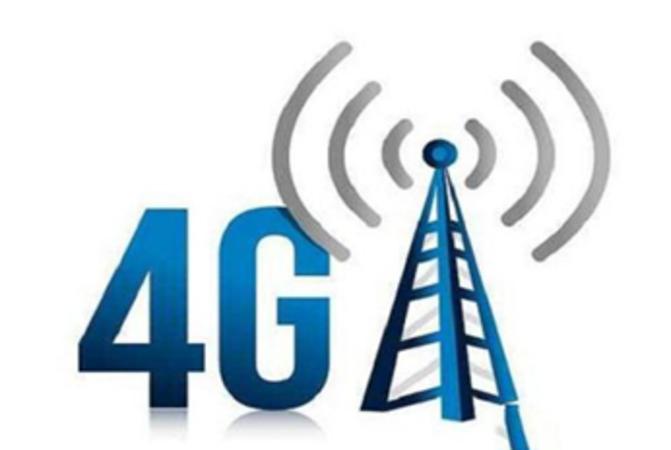 """工信部回应""""网传4G降速"""":从未要求运营商降速,三大举措确保4G更快更稳定"""