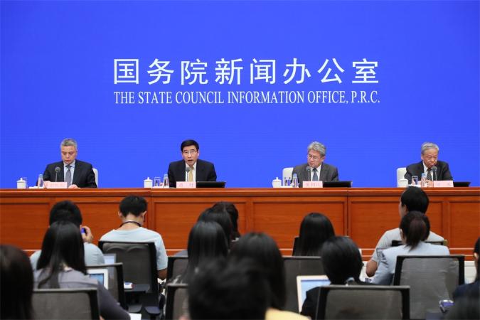 新中国成立70周年工业通信业发展情况发布会实录