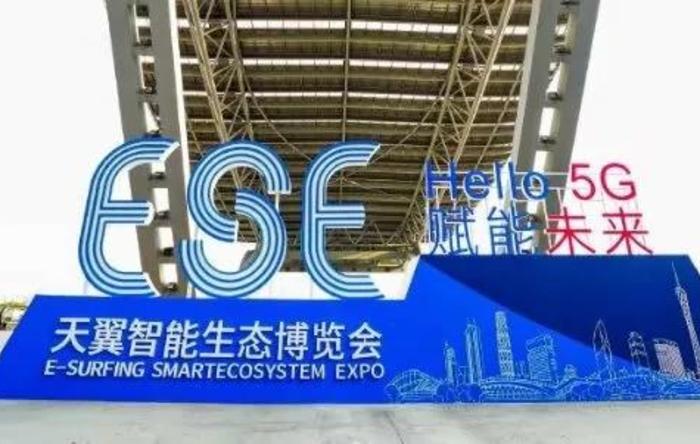 从流量经营向平台+生态转型,中国电信如何布局5G智慧未来