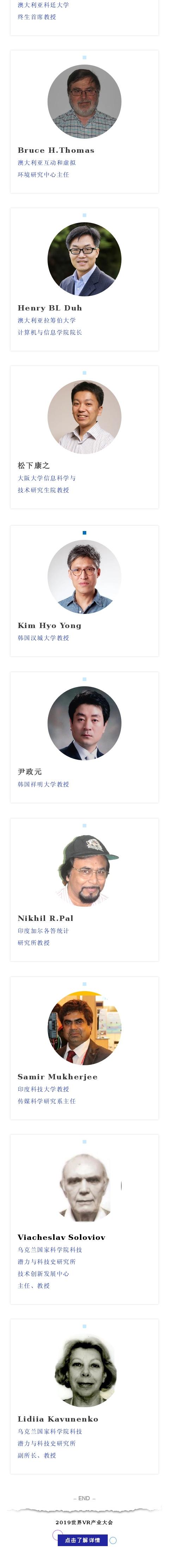 111_05_看图王.jpg