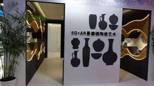 中国移动VR一.jpg