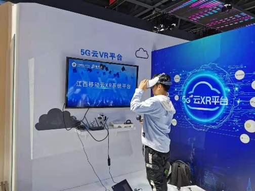 中国移动VR二.jpg