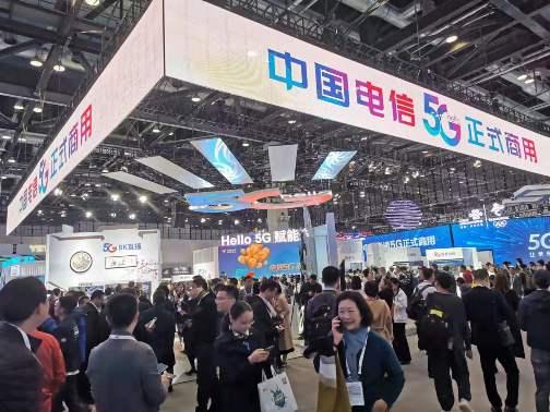 中国电信5G商用展厅图.jpg