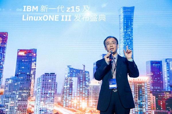 3. IBM副总裁、大中华区系统部总经理侯淼.jpg