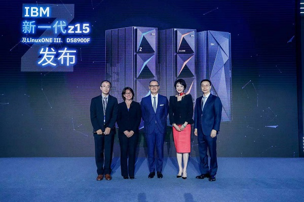 2. IBM全球和大中华区高管共同揭开z15的面纱 01.jpg
