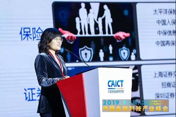 秦晓宁:金融互联开放已成为共识