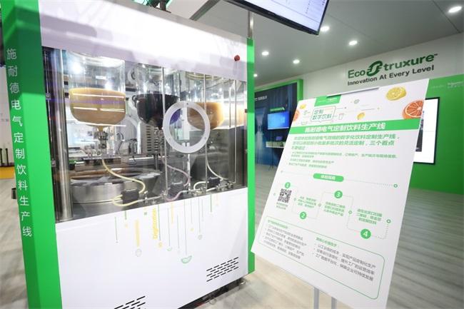 07施耐德展示的自制饮料生产线.jpg