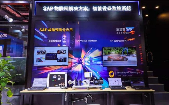 09 SAP展示智能设备监控系统.jpg