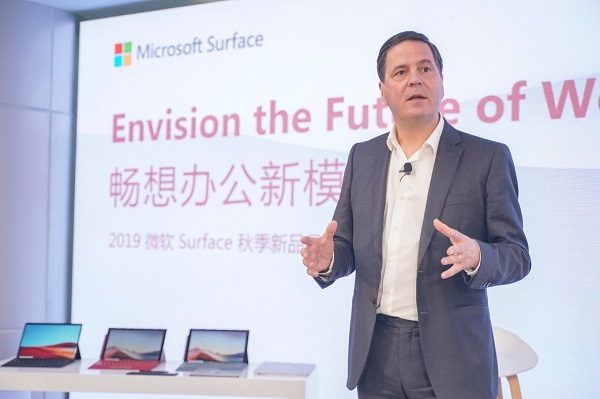 微软中国CEO.jpg
