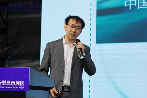 《中國OLED材料市場需求與投資機會》白皮書重磅發布