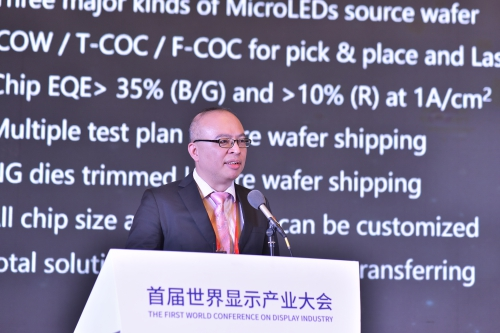 徐宸科:Micro-LED在2022年走向成熟