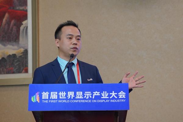 北京群智咨询有限公司首席分析师陈军:全球面板产业进入淘汰赛阶段