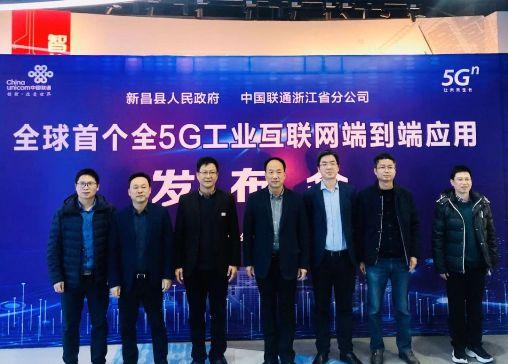 联通5G工业互联网.jpg