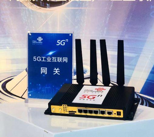 联通5G工业互联网2.jpg