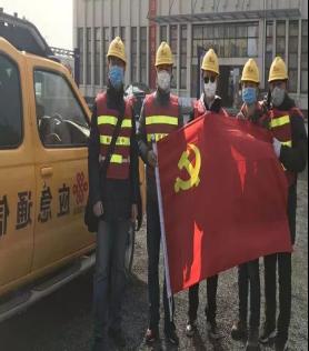 湖北联通网络铁军24小时保障通信畅通v3.1(修改)1510.png