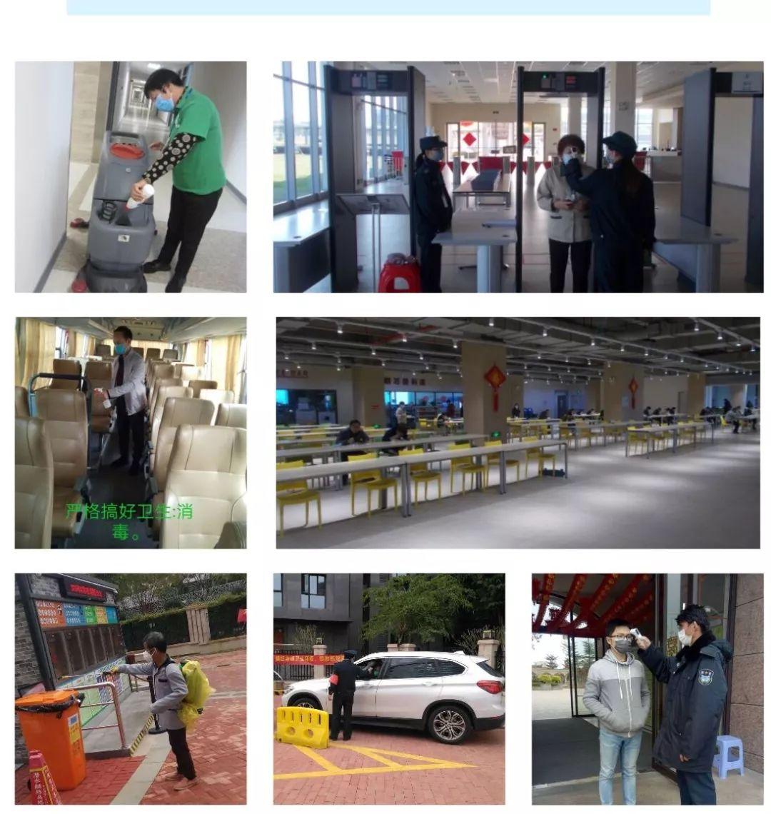 微信图片_20200212174422.jpg