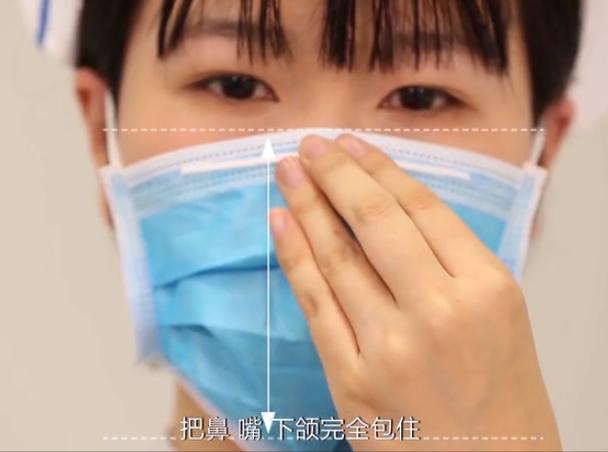 医用外科口罩2.png