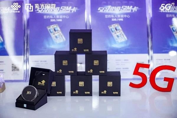 紫光国微产品.jpg