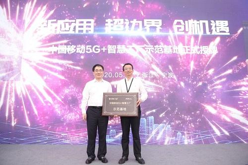 5G+智慧工厂计划2.jpg