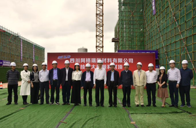 四川阿格瑞新材料有限公司:全力推动OLED材料国产化进程