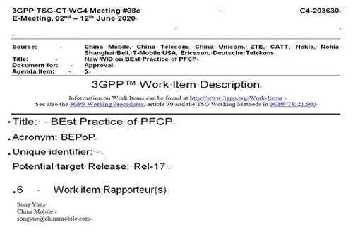 移动UPF图1.jpg