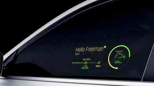 车窗显示,下一代交通工具的标配?