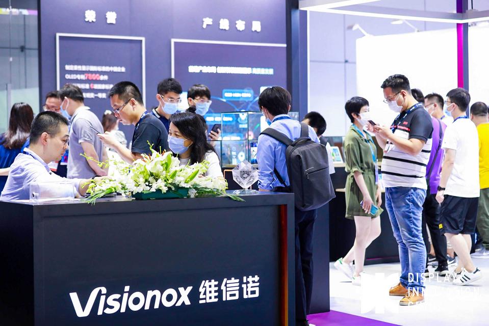 維信諾:占據先發優勢,引領OLED產業發展