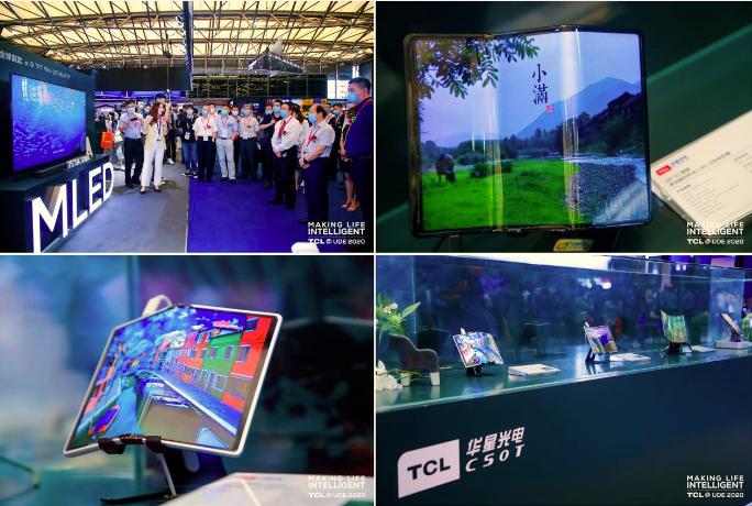 专访TCL华星光电赵军:引领行业竞争从无序到规范